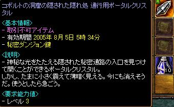 e0039018_23202470.jpg