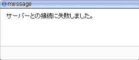 b0069319_5311115.jpg