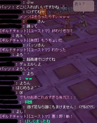 d0036526_425554.jpg