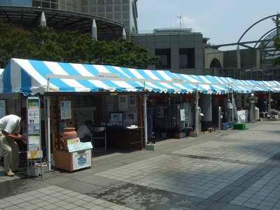 雨水東京国際会議_d0004728_5301065.jpg