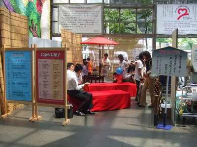 雨水東京国際会議_d0004728_5303522.jpg