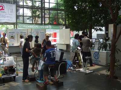 雨水東京国際会議_d0004728_5311127.jpg