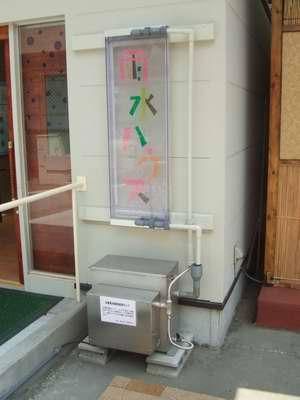 雨水東京国際会議_d0004728_5332658.jpg