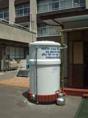 雨水東京国際会議_d0004728_534031.jpg