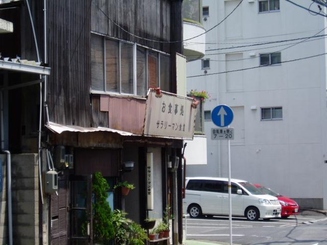 岡山探検その3_c0010936_1416043.jpg
