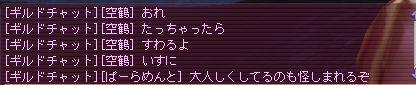 e0016841_13372832.jpg