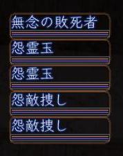 b0054760_3331815.jpg