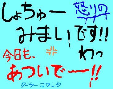 c0025360_1952119.jpg