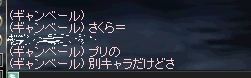 c0055665_41302.jpg