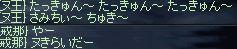 b0050075_2443987.jpg