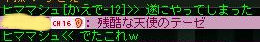 e0042281_0222520.jpg