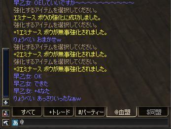 c0026284_163573.jpg