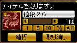 e0018597_0413614.jpg
