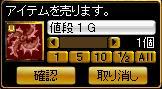 e0018597_041982.jpg