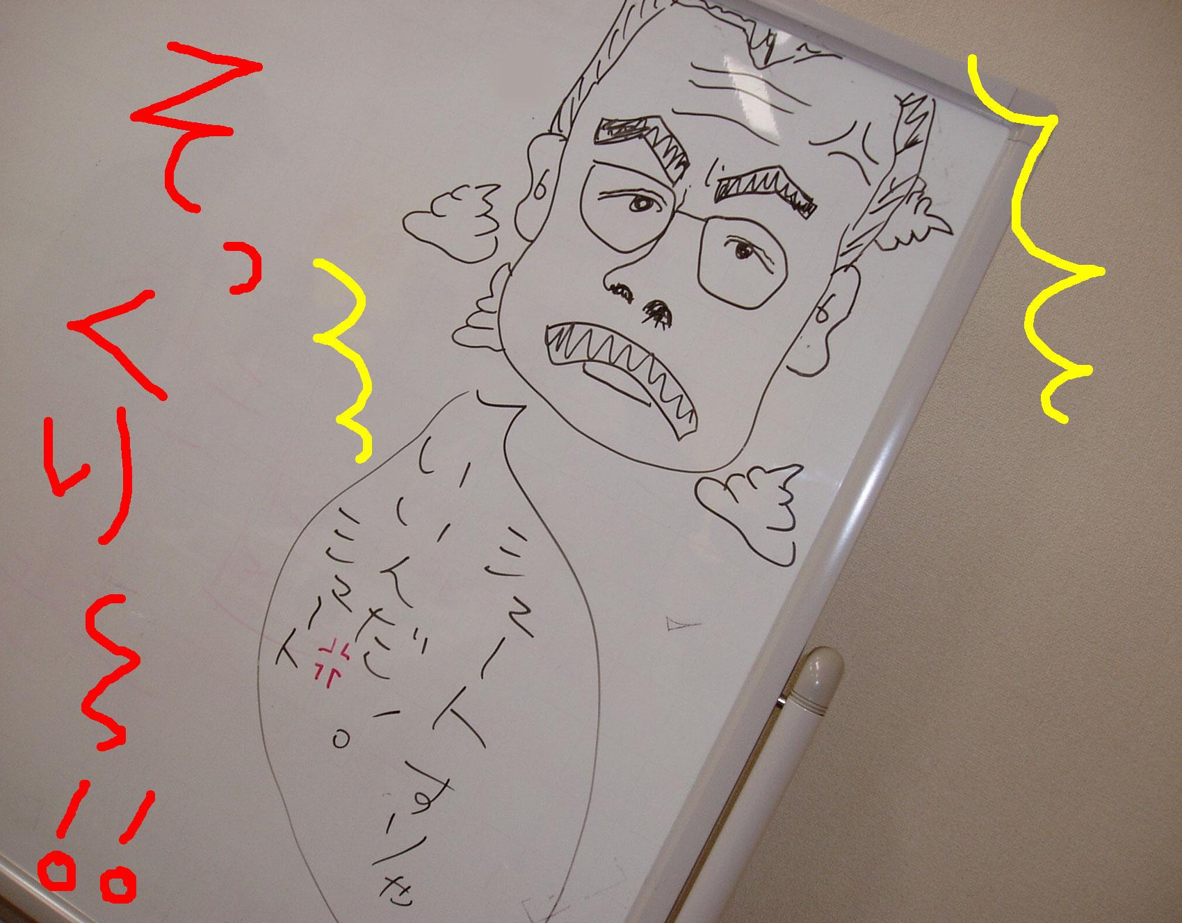 ★大阪キングやでっ★_c0038100_034749.jpg