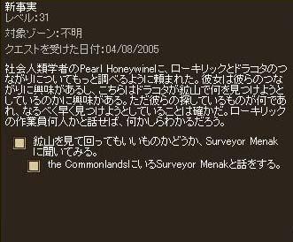 e0021111_4143797.jpg