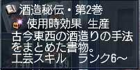 c0015326_18575380.jpg