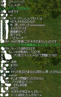 e0021537_1241377.jpg
