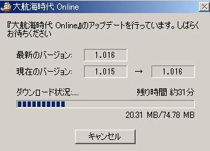 e0006263_1056121.jpg