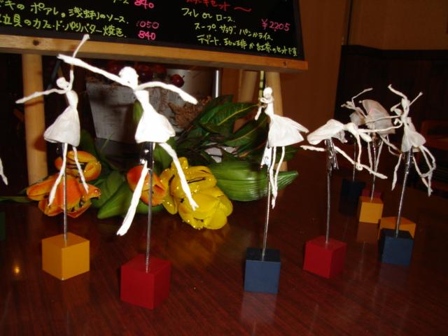 踊る紙ナプキン_a0025572_21395448.jpg