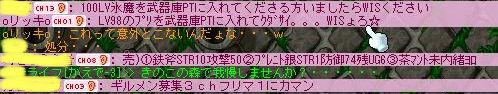 e0042281_0461662.jpg