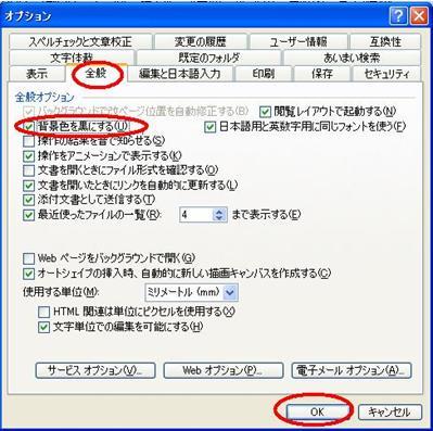 b0067595_7475057.jpg