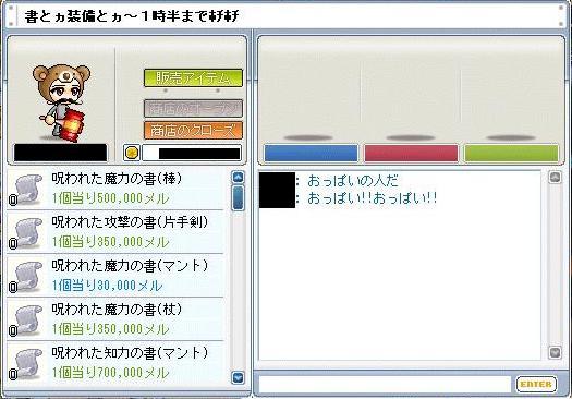 e0014398_1950415.jpg