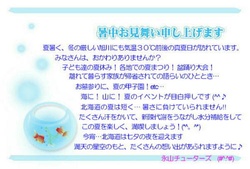 c0069009_1564960.jpg
