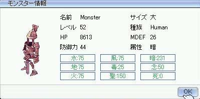 b0069319_1211619.jpg
