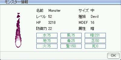 b0069319_1214022.jpg