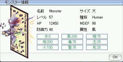 b0069319_1222984.jpg