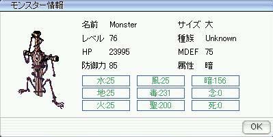b0069319_1225087.jpg