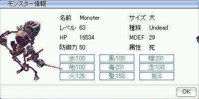 b0069319_122768.jpg