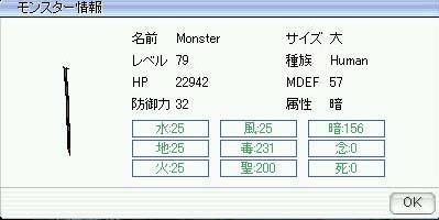 b0069319_1231975.jpg