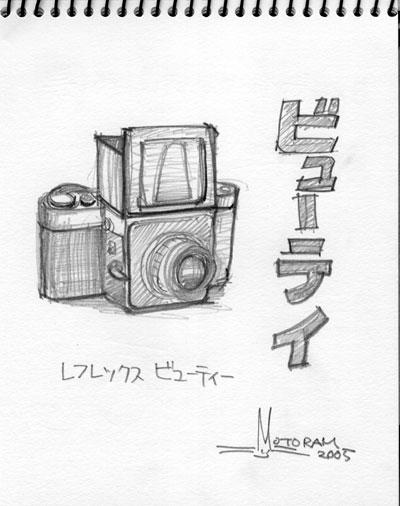 国産6×6一眼レフカメラ_b0058021_23503346.jpg