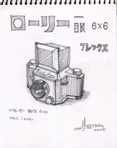国産6×6一眼レフカメラ_b0058021_23552441.jpg