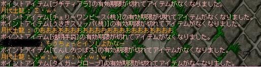 c0035826_4343090.jpg