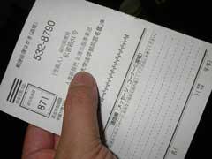名簿作成(物故者)_b0054727_2318762.jpg