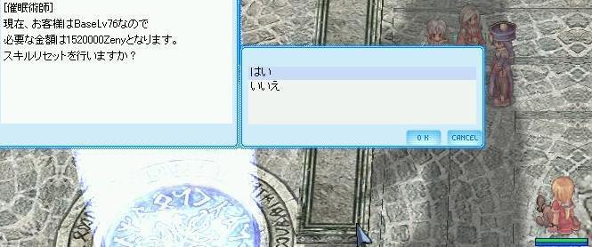 b0058931_2344929.jpg