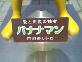 b0001955_20115158.jpg