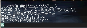 c0055665_4322778.jpg