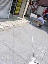 4メートル_d0031378_18455867.jpg