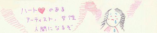 d0039189_2231395.jpg