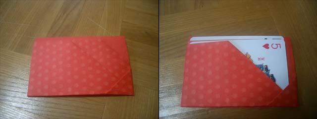 ハート 折り紙:折り紙 カード入れ-mrtn.exblog.jp
