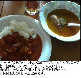 b0059410_21504020.jpg