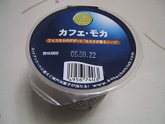 b0020111_12365933.jpg