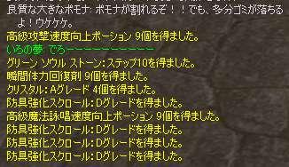 b0062614_18594488.jpg