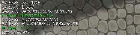 b0069319_12161194.jpg