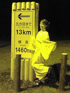 浴衣で霊峰富士に挑む!_c0053520_112218.jpg