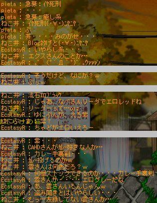b0039021_12421193.jpg